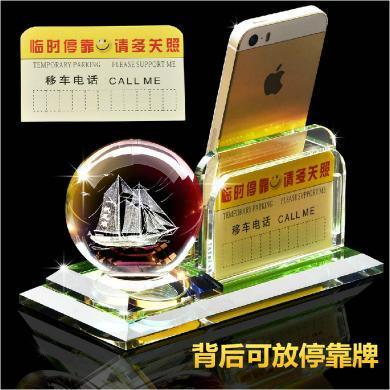 卡飾得 多功能型香水座 車用轉運球擺件 內雕水晶球置物盒 移車卡 通話功能手機架