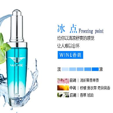 UUINE 瓶装汽车香水精油补充液芳香除臭车用香水补充液50ML