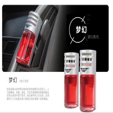 UUINE 新款汽車風口香水車用出風口香水 車載多種香型汽車風口香水