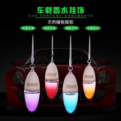 UUINE 新款汽车挂件创意汽车香水挂饰橄榄汽车精油液体挂件
