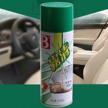 保賜利 霧清 汽車玻璃清潔防霧劑 高濃縮除霧防霧劑 去霧劑 450ML