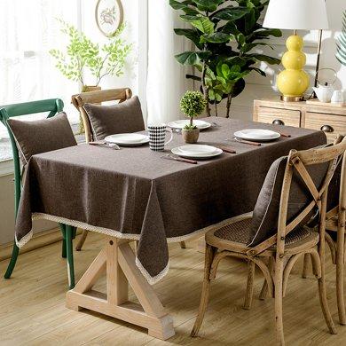 芒更家纺 北欧素雅格调纯色系列 竹节麻桌布-咖啡人生