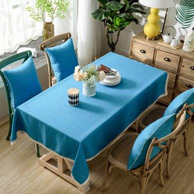 芒更家紡 北歐素雅格調純色系列 竹節麻桌布-天之藍