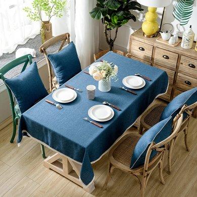 芒更家纺 北欧素雅格调纯色系列 竹节麻桌布-深湖蓝