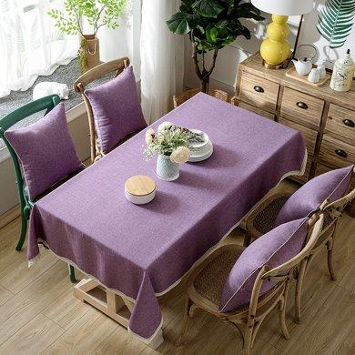 芒更家紡 北歐素雅格調純色系列 竹節麻桌布-粉紫