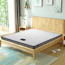 HJMM乳胶床垫 环保棕垫 软硬两用榻榻米床垫