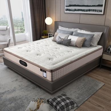 HJMM獨立彈簧床墊乳膠床墊