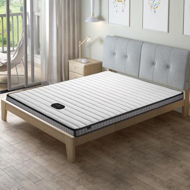 HJMM乳膠床墊 環保棕墊 軟硬兩用榻榻米床墊