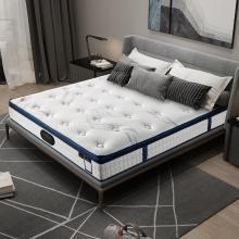 HJMM天然乳胶床垫 独立袋装弹簧床垫 负氧离子乳胶床垫