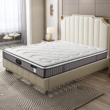 HJMM天然乳胶床垫 独立袋装弹簧床垫 深睡床垫