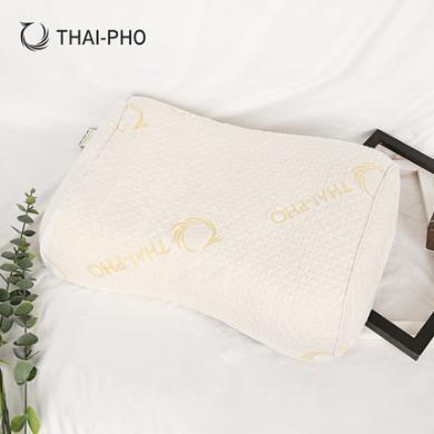 优家工匠直采(THAI-PHO泰凰) 乳胶枕泰国原装进口美容护肩枕?#37202;?#28369;橡胶枕头颈椎枕