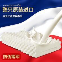 優家工匠直采(THAI-PHO泰凰) 乳膠枕泰國原裝進口矮款按摩枕芯橡膠枕頭頸椎枕