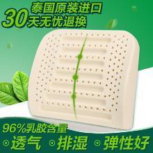 優家工匠直采(THAI-PHO泰凰) 泰國原裝進口乳膠靠墊汽車乳膠靠枕