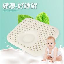 优家工匠直采(THAI-PHO泰凰)泰国天然乳胶婴儿枕头定型枕泰国原装进口婴儿定型枕
