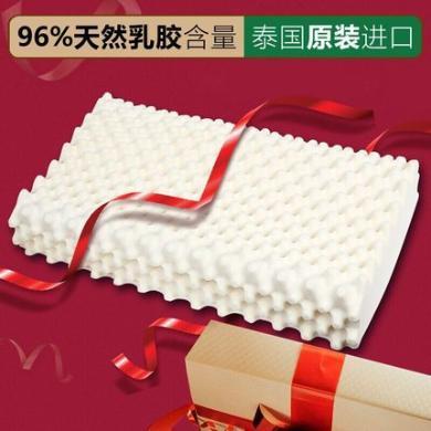 優家工匠直采(THAI-PHO泰凰) 乳膠枕泰國原裝進口按摩枕芯記憶天然橡膠枕頭頸椎枕