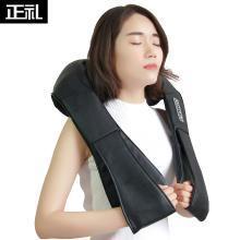 正礼肩颈按摩披肩加热揉捏肩膀颈肩按摩器颈部腰部肩部颈椎按摩器621