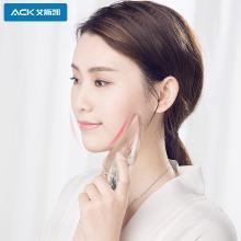 艾斯凯正品水晶板刮痧面部瘦脸排毒淋巴透明刮脸神器疏通经络脸部美容按摩器