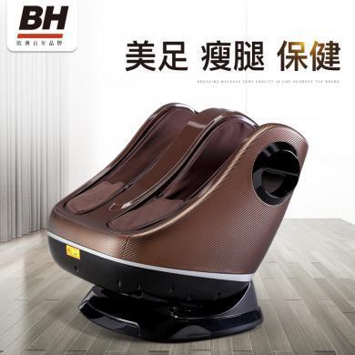 BH必艾奇足療機足底按摩器家用全自動揉捏瘦腿J150