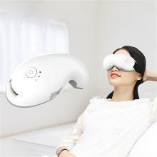 港德眼部按摩仪热敷护眼仪按摩器眼睛美眼近视恢复去黑眼圈