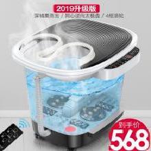 2019新款家用足浴盆器洗脚盆电动按摩泡脚桶加热恒温高深桶全自动老人养生