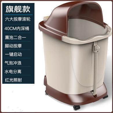 港德深桶足浴盆 全自動洗腳盆電動按摩加熱足浴器泡腳桶足療機家用深桶足療盆