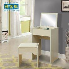 雅客集优利卡书桌梳妆桌椅WN-16045 迷你翻盖带镜妆凳梳妆台 家用书桌