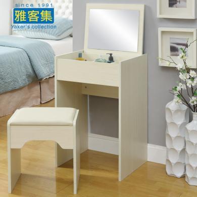 雅客集迷你翻盖梳妆台梳妆凳写字书桌椅子一套 优利卡梳妆桌椅套装WN-16045