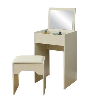 ?#36276;图?#36855;你翻盖梳妆台优利卡书桌梳妆桌椅套装WN-16045
