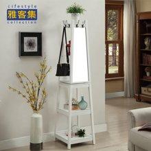 【实木 360度旋转】雅客集白色旋转穿衣镜WN-15019WH 挂衣架 客厅置物架