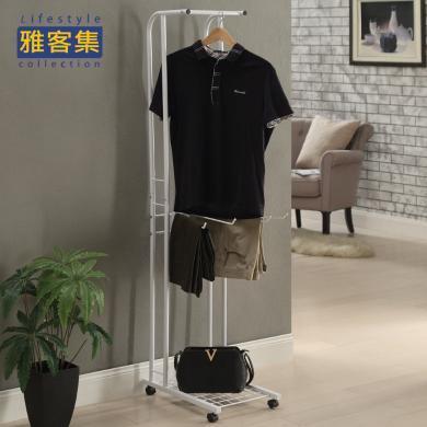 雅客集白色L型衣褲架ML-14085 臥室落地置物掛衣架鐵藝衣帽架