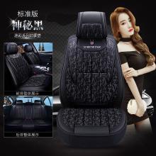 車愛人迷彩系列坐墊時尚迷彩舒適內里五座汽車通用坐墊