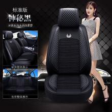 車愛人冰麗冰絲坐墊五座通用透氣舒適貼合