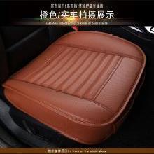 車愛人 竹炭全皮小三件套簡易安裝汽車坐墊單片單座無靠背座墊汽車內飾用品