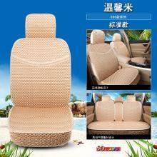車愛人 006卡通冰絲坐墊五座通用夏季透氣座墊四季通用