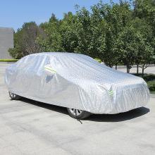 汽車鋁膜車衣車罩通用棉絨加厚車罩防雨防曝曬防灰
