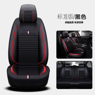 車愛人 皮麻坐墊五座通用坐墊 舒適透氣四季通用