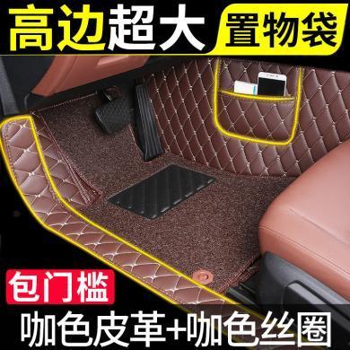 車愛人 全包圍腳墊專車專款定制雙層可拆卸絲圈