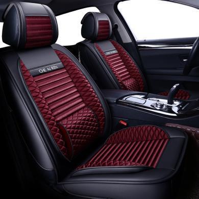 車愛人 豪風亮布汽車坐墊 新款四季墊座墊時尚座套汽車內飾