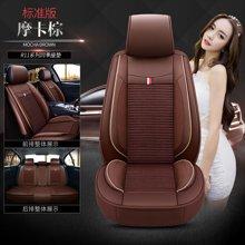 车爱人R11冰丝皮座垫 四季通用5座品质汽车坐垫