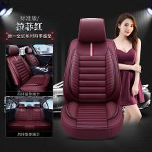 车爱人德一系列全皮品质坐垫6色可选5座通用 秋冬四季通用新品