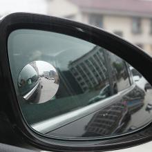 卡饰得 倒车辅助镜 车用小圆镜 360度旋转镜 后视镜 无边框倒车镜