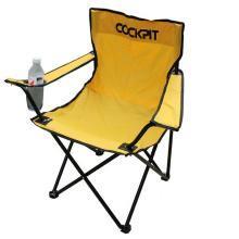 卡飾得 帶扶手沙灘椅 野營休閑 折疊椅 釣魚椅 野炊椅 大號