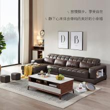 皇家愛慕進口真皮沙發頭層牛皮中厚皮藝沙發組合現代轉角客廳沙發 皮沙發