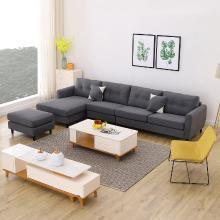 皇家愛慕簡約現代布藝沙發組合小戶型客廳 七字型轉角灰色