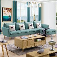 皇家愛慕北歐沙發小戶型組合客廳布藝現代簡約