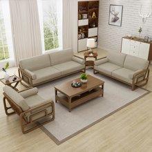 皇家愛慕北歐全實木白蠟木沙發小戶型組合客廳布藝整裝現代簡約