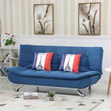 【沙发床】雅客集尤兰达休闲沙发FB-18081BU 简约现代风格棉麻布沙发