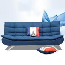 雅客集蓝色时尚棉麻布艺沙发三挡两用沙发床尤兰达休闲沙发FB-18081BU