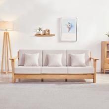 優家工匠全實木沙發組合北歐小戶型現代簡約客廳家具橡木L型布藝沙發