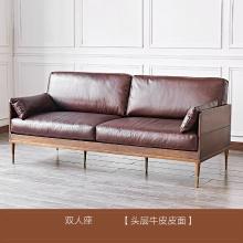 優家工匠 實木沙發北歐客廳布藝組合雙人沙發高彈海綿客廳組合單人沙發